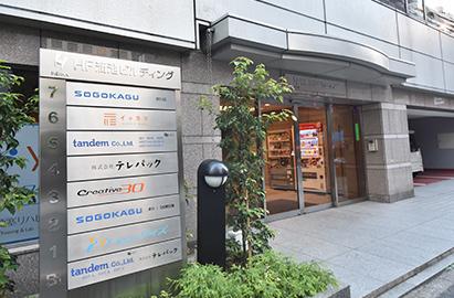 Facility Akasaka Routes 01 09