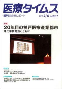 Data Media 06