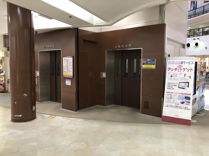 Facility Kagoshima Routes 01 04