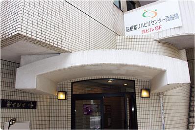Facility Nishifunabashi Routes 02 08