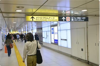 Facility Shinjuku Routes 02 02