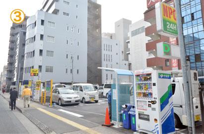 Facility Tachikawa Routes 03 03