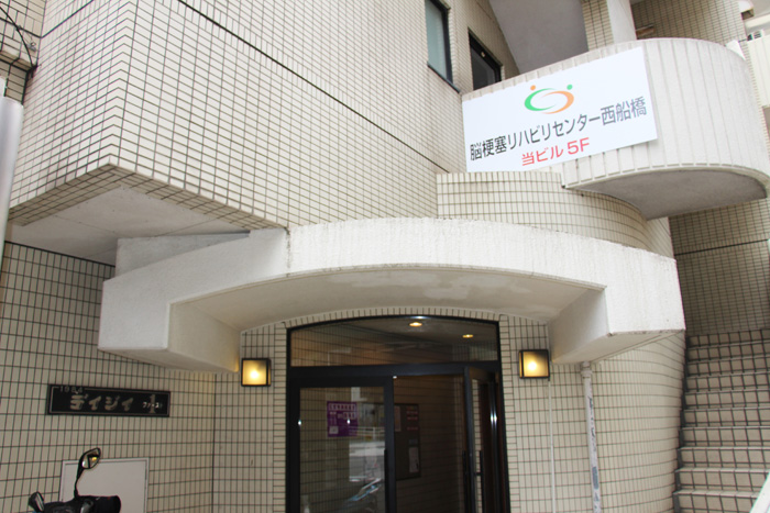 Facility Nishifunabashi Appearance