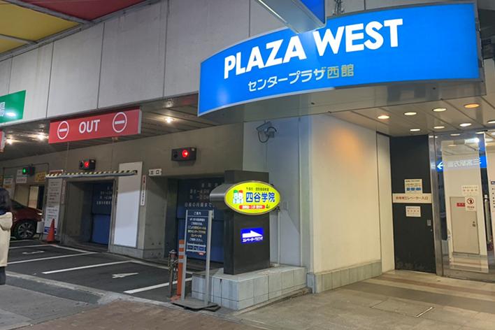 Facility Kobe Routes 01 04