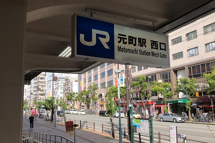 Facility Kobe Routes 04 01