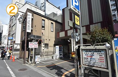 Facility Ikebukuro Routes 04 02