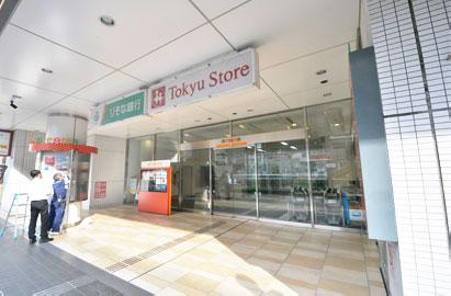 Facility Tachikawa Routes 02 02