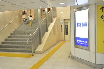 Facility Shinjuku Routes 02 03