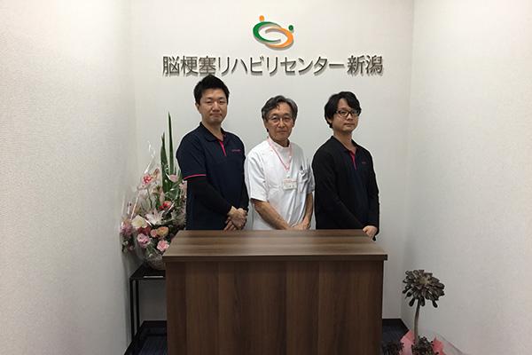 Facility Niigata Appeal 03