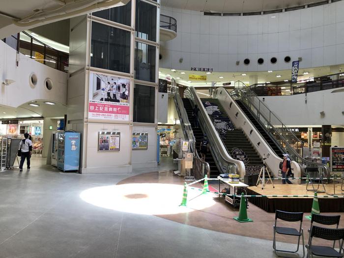 Facility Kagoshima Routes 01 03