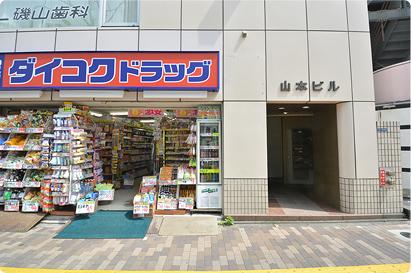 Facility Shinjuku Routes 01 05