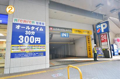 Facility Tachikawa Routes 03 02