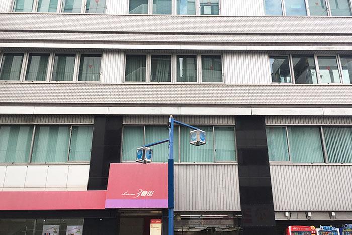 Facility Nagoya Top 02