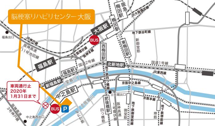 Facility Osaka Map