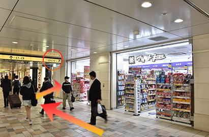 Facility Ikebukuro Routes 03 01