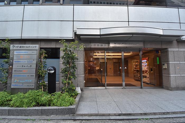 Facility Akasaka Top 02