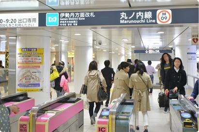 Facility Shinjuku Routes 02 01