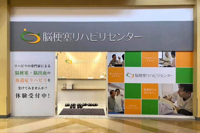 Facility Fukuoka Top 02