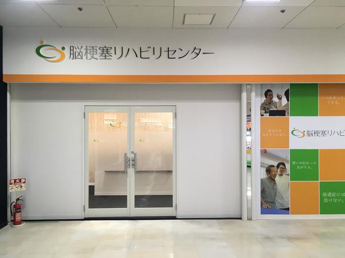 Facility Kagoshima Routes 01 05