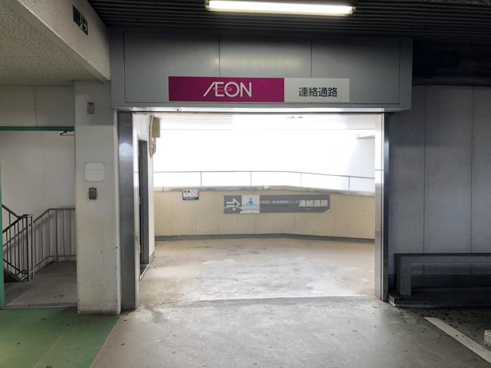 Facility Kagoshima Routes 02 05