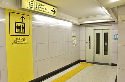Facility Ikebukuro Routes 03 02