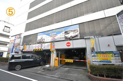 Facility Tachikawa Routes 03 05