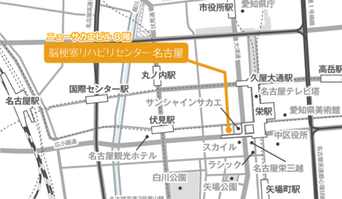 Facility Nagoya Map