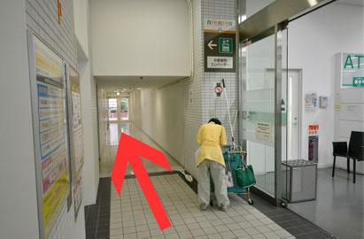 Facility Tachikawa Routes 02 04