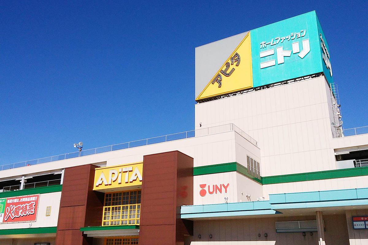 Facility Niigata Top 02