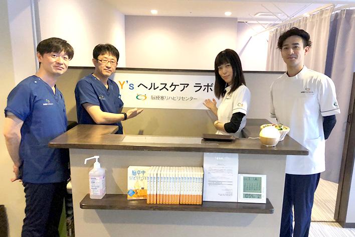 Facility Osaka Appeal 03