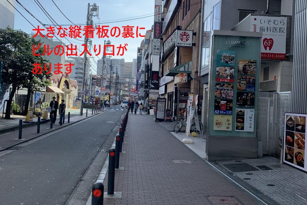 Facility Yokohama Routes 02 03
