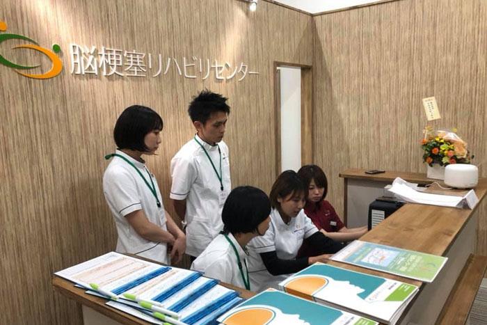 Facility Fukuoka Top 03