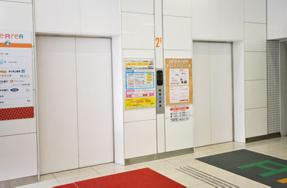 Facility Tachikawa Routes 02 03